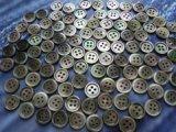黒蝶貝 定番の17型 4穴 13mm 100個セット