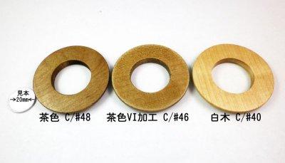 画像2: たいへん大きな木のリング Ring110  55mm  3色