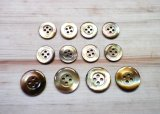 茶蝶貝ボタン 最高品質 スーツに最適な貝ボタン1着分 SH-005